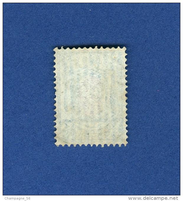 VARIÉTÉS 1899 N° 42   ARMOIRIES CHIFFRE 14  OBLITÉRÉ - Errors & Oddities