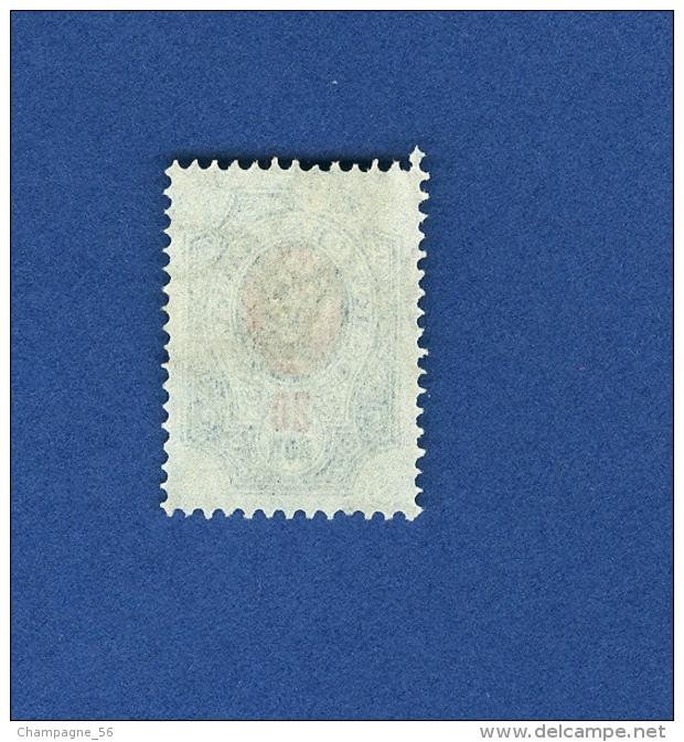 1889 / 1902  20 ROUGE KON BLEU   OBLITÉRÉ - Errors & Oddities