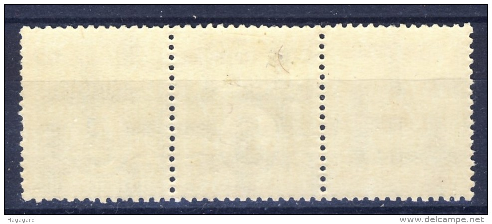 #Denmark 1931-33. Advertising Coprint. Michel R43. MH(*) - Nuovi