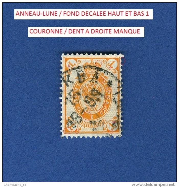 1884 N° 29 A 1  ORANGE OBLITÉRÉ - 1857-1916 Empire