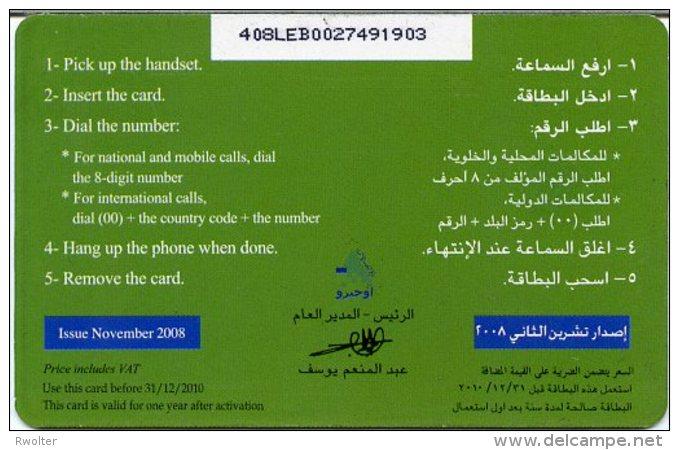 @+ TC Du Liban : Timbre / Stamp - Recto Anglais - Code 408LEB... - Liban