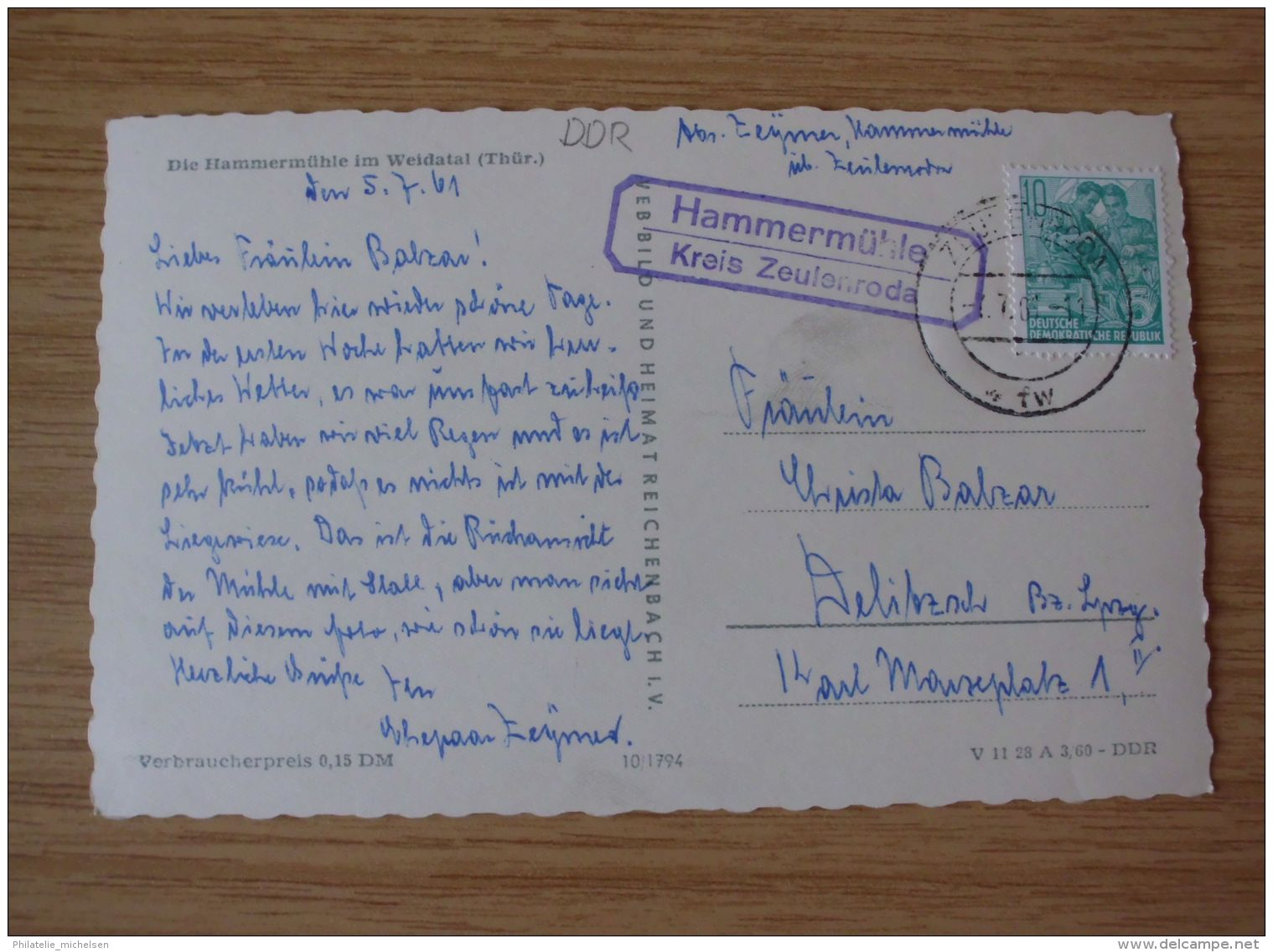 AK Um 1960, DIE HAMMERMÜHLE Im WEIDATAL Mit LANDPOSTSTEMPEL: HAMMERMÜHLE über ZEULENRODA - Zeulenroda