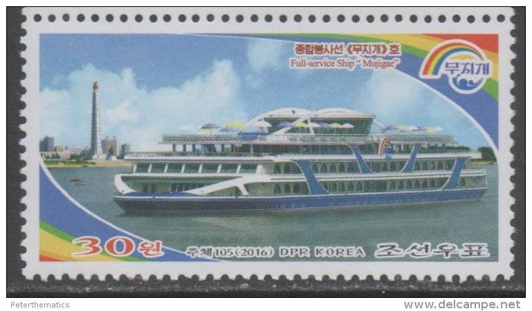 TRANSPORT, 2016, MNH,SHIPS, FULL SERVICE SHIP, 1v - Barche