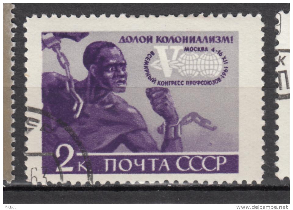 ##17, Russie, Russia, 1961, Abolition De L'esclavage, Chaîne, Chain, Black, Noir, émancipation, Abolition Of Slavery, - 1923-1991 URSS
