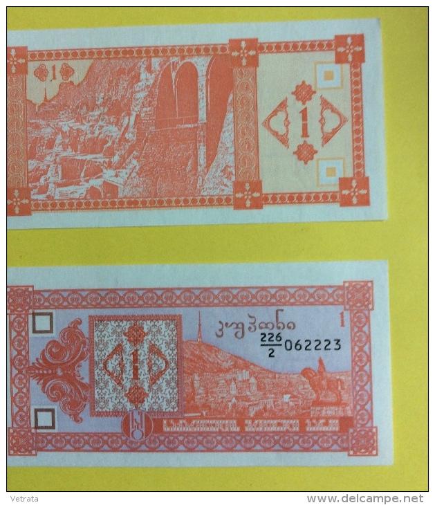 Géorgie :  Billet 1  Laris Type 1993 - Géorgie