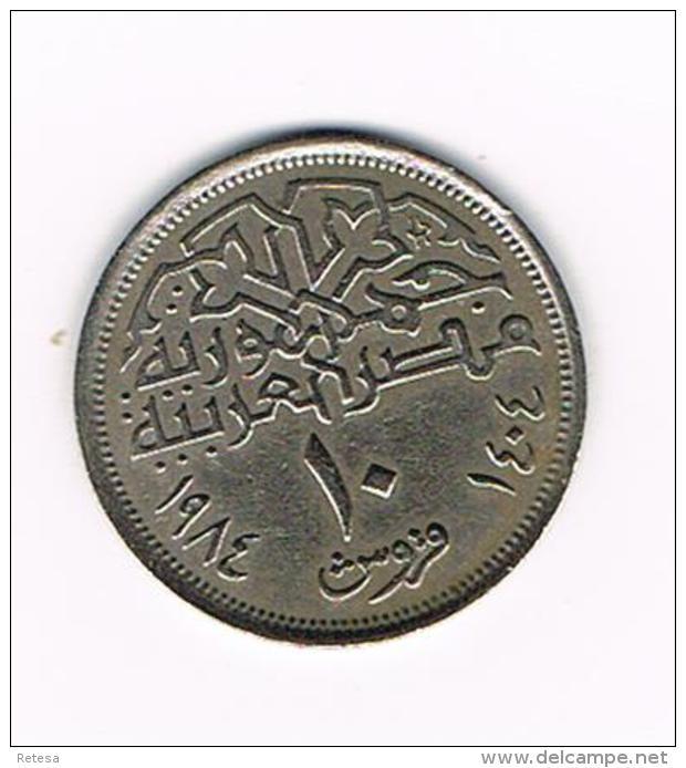 °°° EGYPTE  10 PIASTERS   1984 - Egypte