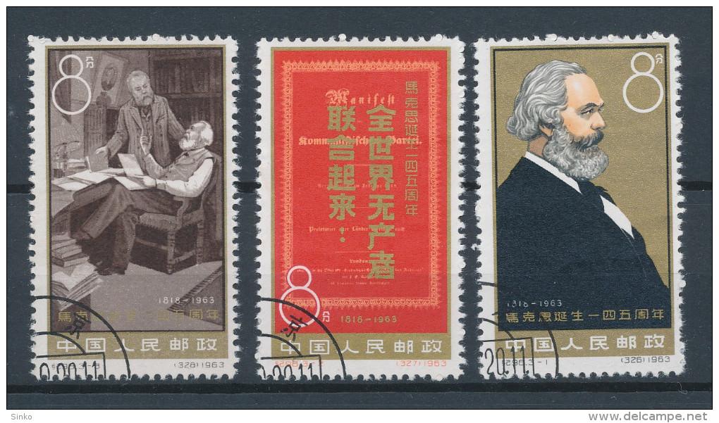 1963. China :) - Zonder Classificatie