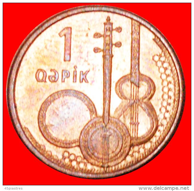 § MUSIC: Azerbaijan (ex. The USSR, Russia) ★ 1 KOPECK (2006)! LOW START★ NO RESERVE! - Azerbaïdjan