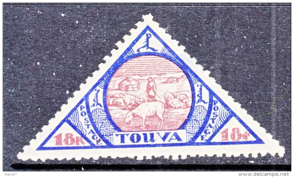 Tanna Tuva  23   *   SHEEP - Touva