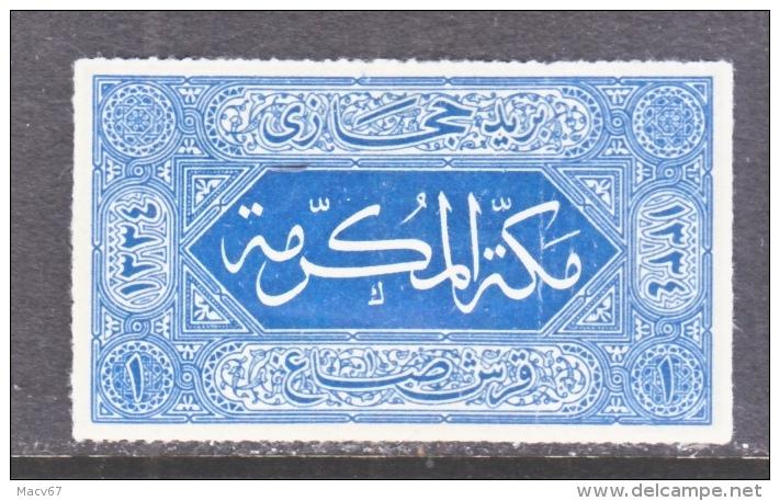 HEJAZ  L 7   * - Saudi Arabia