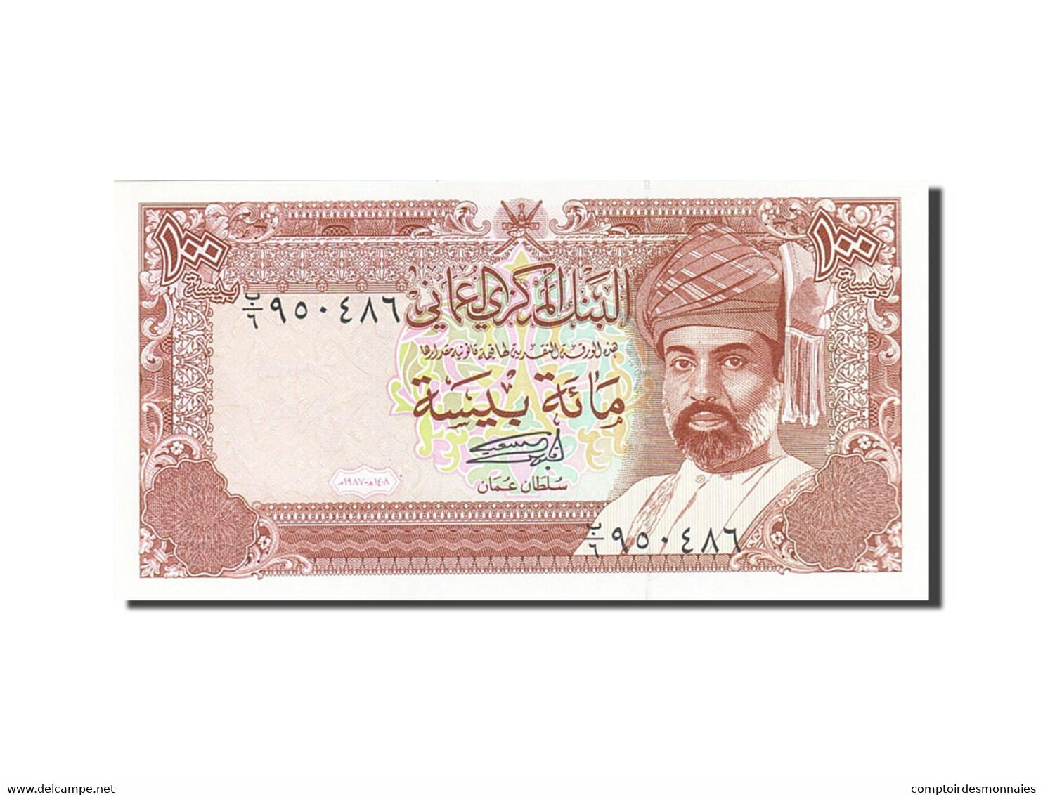 Oman, 100 Baisa, 1989, 1989, KM:22b, SPL - Oman
