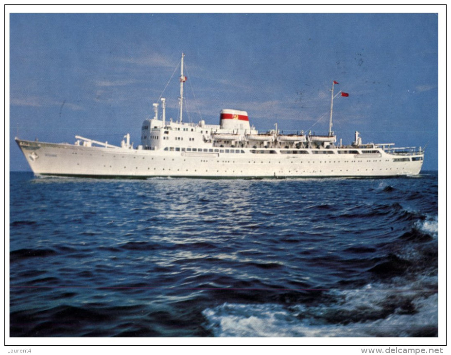 (ORL 290) MS Estonia (with Special Cancel At Back Of Postcard) - Dampfer