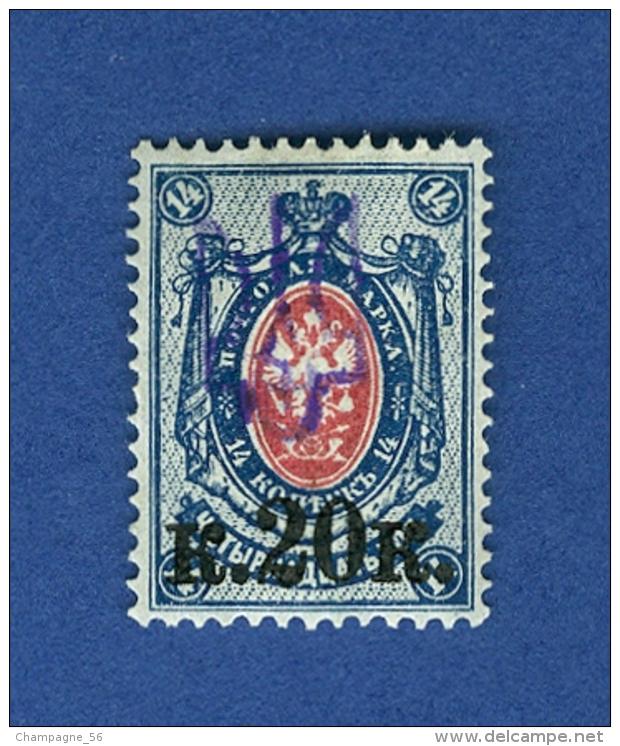 UKRAINE ANNÉE 1919  K 20 K  SURCHARGE   NEUF ** GOMME - Oekraïne