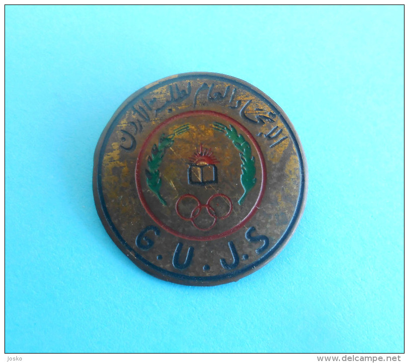 G.U.J.S. - General Union Of Jordanian Students - Old Rare Pin Badge * Palestina Palestine Jordan - Abzeichen & Ordensbänder