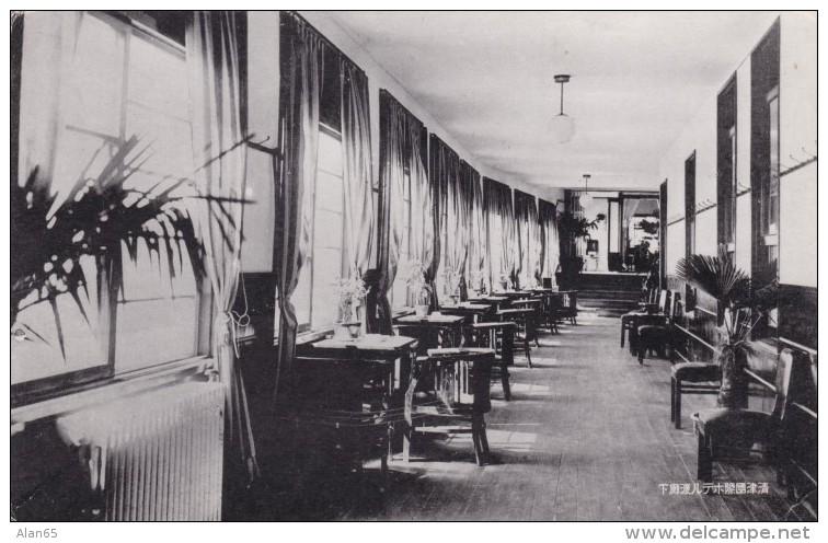 Korea, Chinstu International Hotel Interior View, C1920/30ss Vintage Postcard - Korea, South