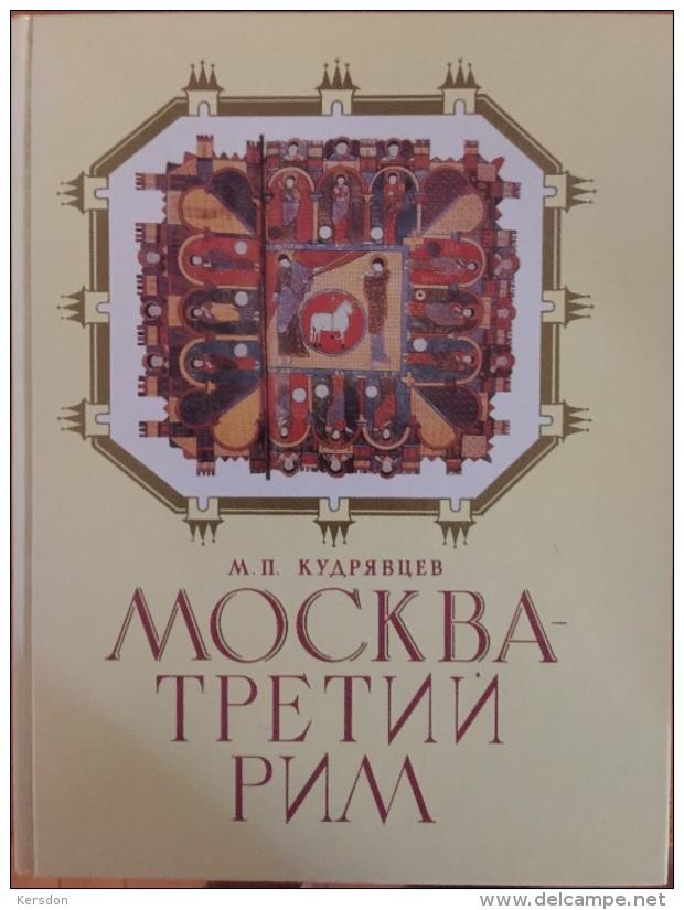 Livre En Langue Russe Sur MOSCOU - 1994 - 256 Pages - 210x27,5 Cm - Slav Languages