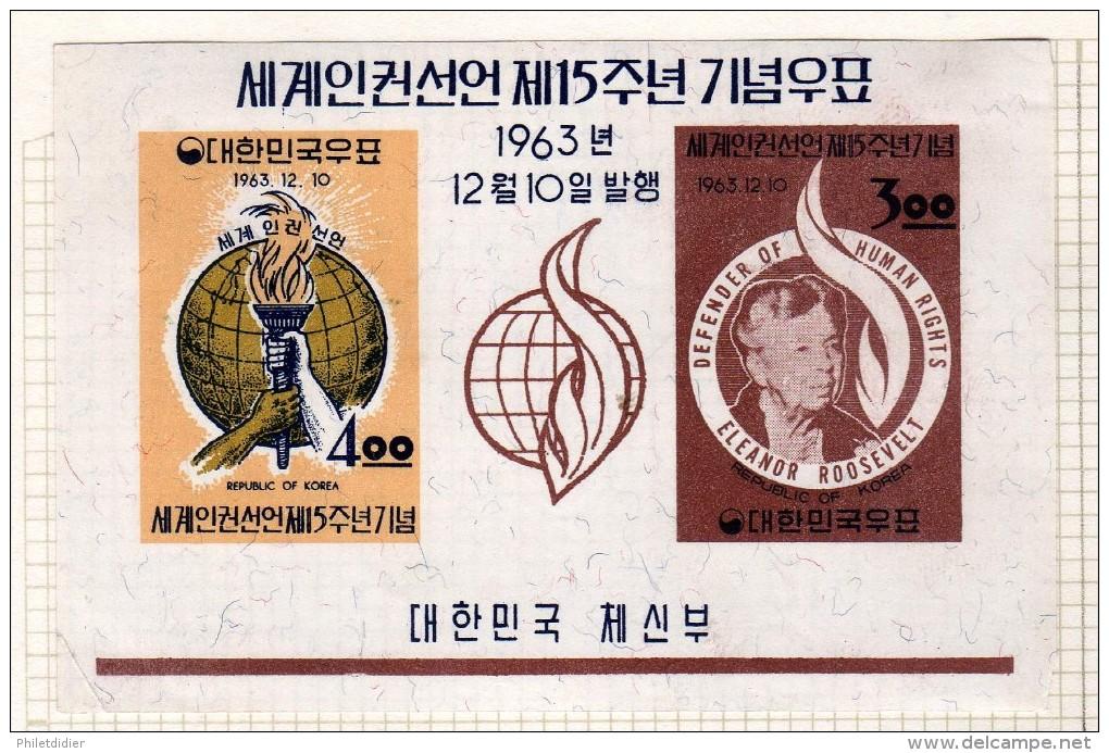 COREE DU SUD EN LOT SUR FEUILLE - Corée Du Sud
