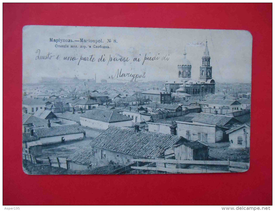 MARIUPOL 1912 Railroad Station, SLOBODKA Settlement, Church. Russian Postcard. - Ukraine