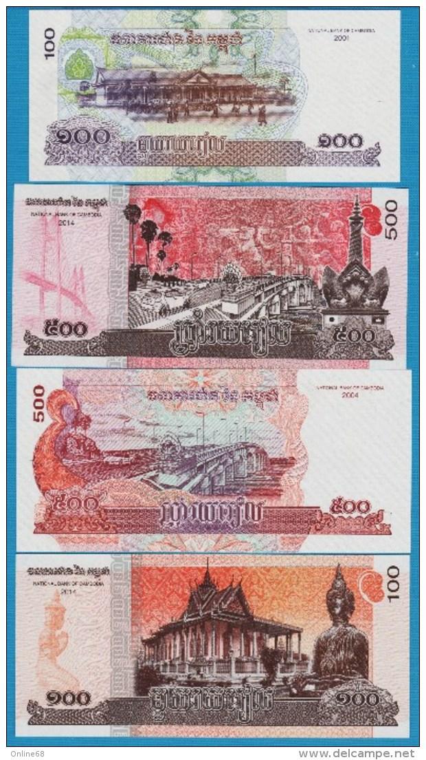 LOT 4 BILLETS: CAMBODGE 2X 100 RIELS 2001 / 2014 + 2X 500 RIELS 2004 / 2014 - Cambodia