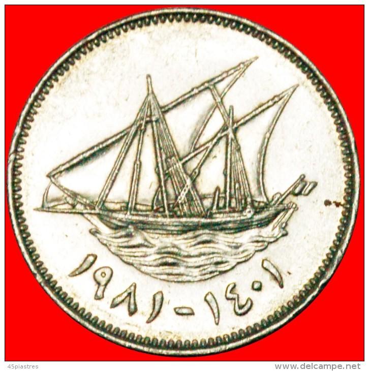 § SHIP: KUWAIT ★ 50 FILS 1401-1981! LOW START ★ NO RESERVE! Jaber III (1977-2006) - Kuwait