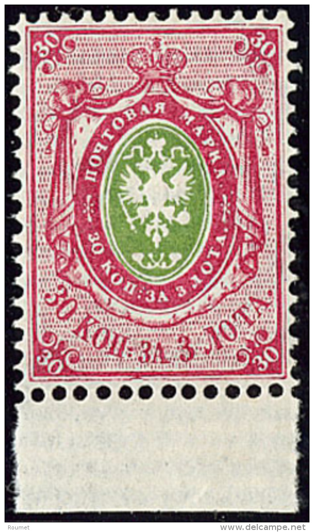 Papier Vergé Horizontalement. No 23A (Mi. 23X), Bdf. - TB - Russia & USSR