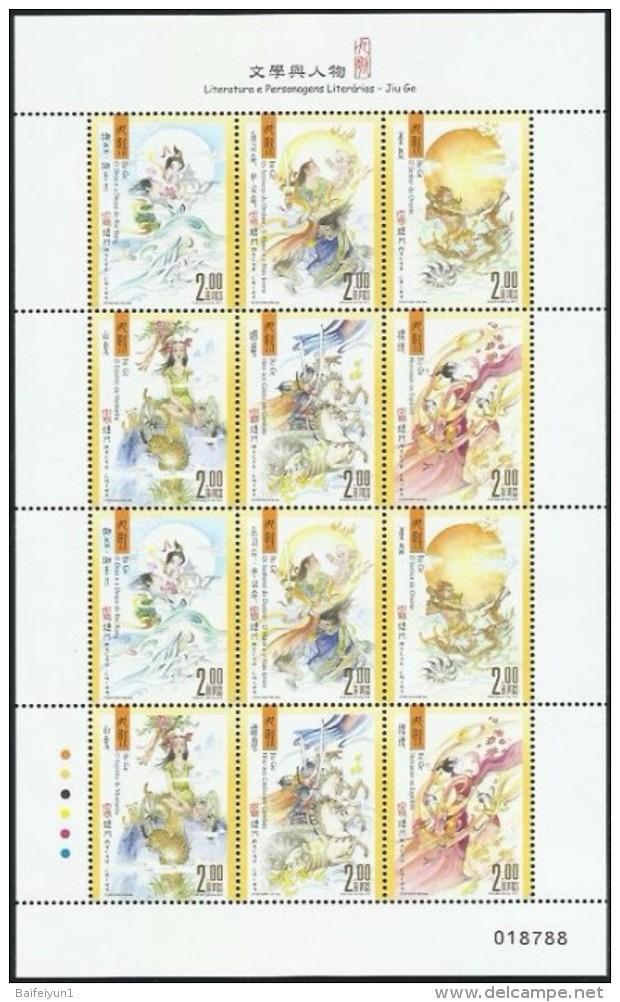 China Macau 2015 九歌 Stamp Literature And Its Characters – Jiu Ge Arts Full Sheet - 1999-... Chinese Admnistrative Region