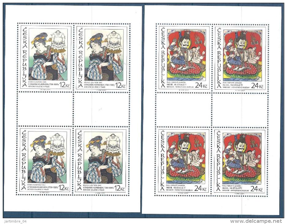 2007 Rép TCHEQUE 459-60** Art Asiatique, Japon, Inde, Feuillets, Kleinbogen - Tchéquie