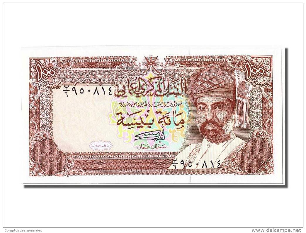 Oman, 100 Baiza Type Sultan Qaboos Bin Sa'id - Oman