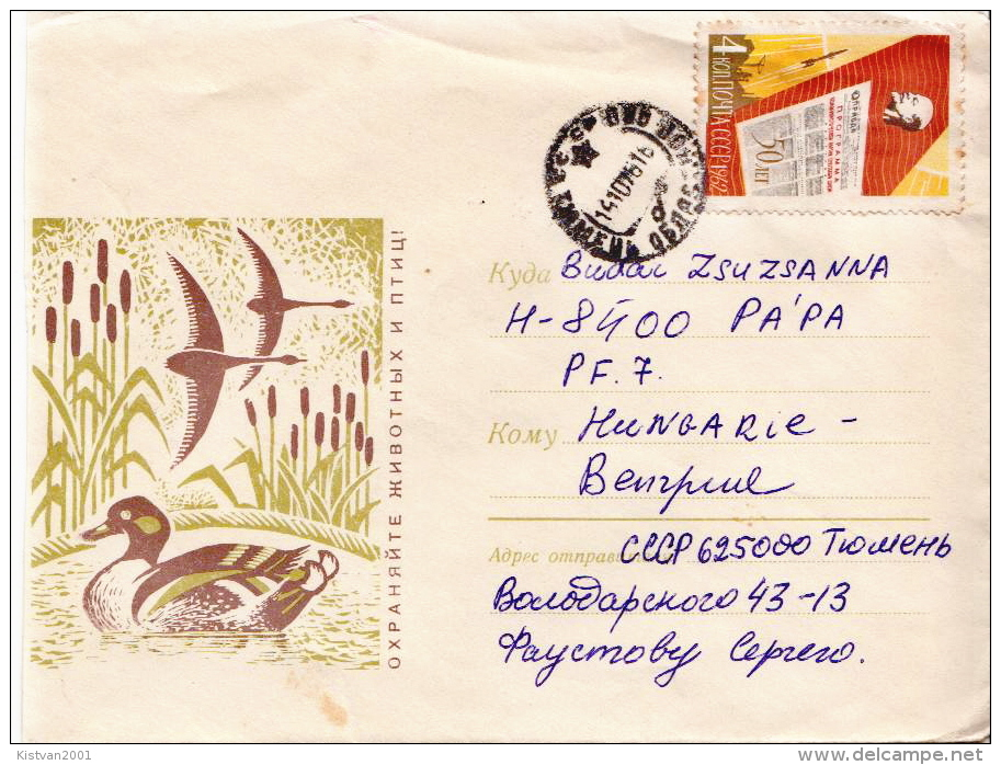 Postal History Cover: Soviet Union Used Postal Stationery With Bird - Ducks