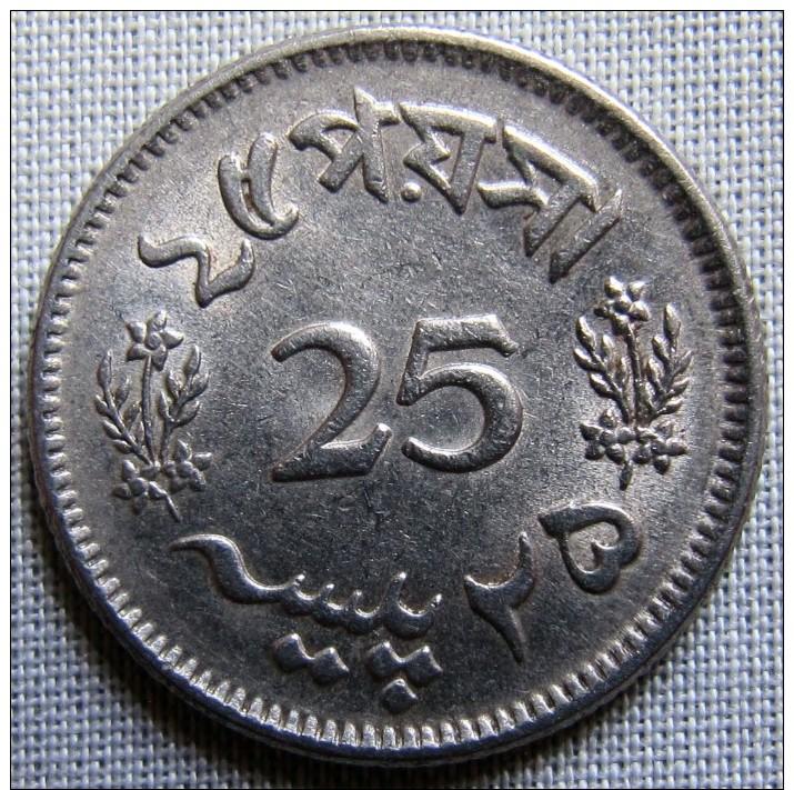 PAKISTAN 1964 - 25 PAISA - 19 MM - Pakistan