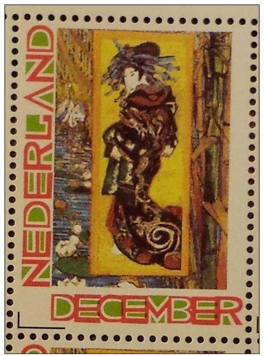 Persoonlijke December Postzegel D12c Mobiele OKI Printer Postaumaat 2013 Vincent Van Gogh The Courtesan - Netherlands