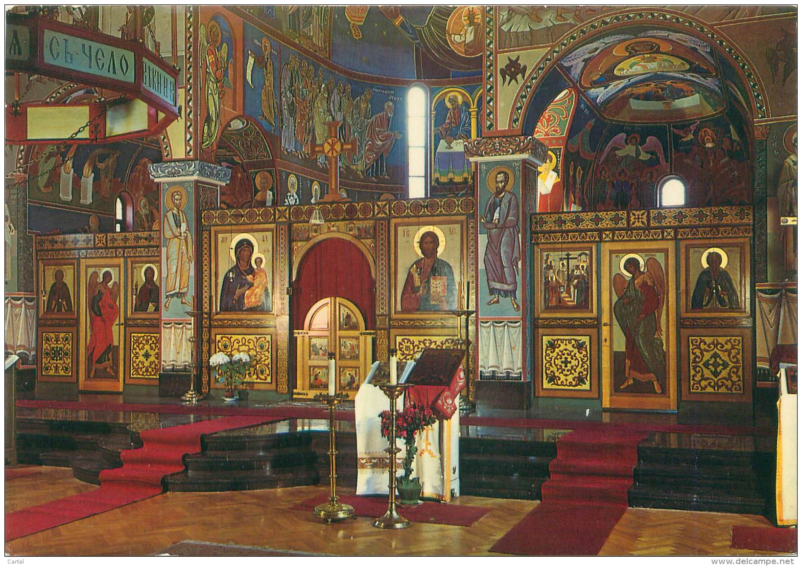 CPM - Monastère CHEVETOGNE - Eglise Orientale - Vue Générale De La Nef - Ciney