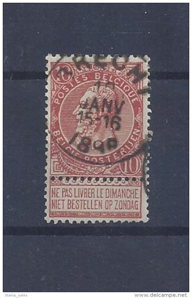 N°57 GESTEMPELD Brecht SUPERBE - 1893-1900 Fine Barbe