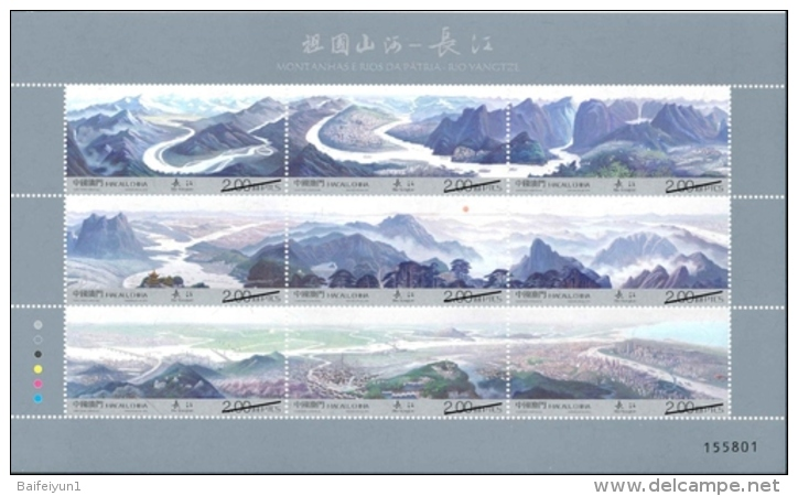Macau 2016 Stamps The Yangtse River Sheetlet - 1999-... Chinese Admnistrative Region