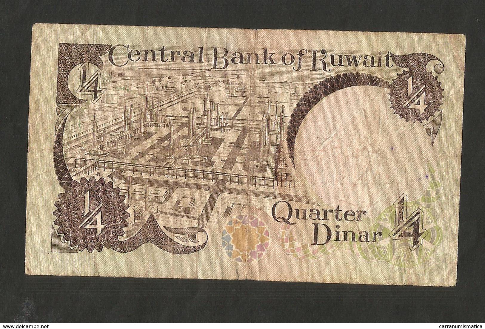 Dinar p-29a 2014 UNC Banknote Kuwait 1//4 quarter