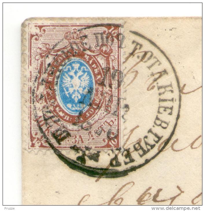 Brief Ukraine, ??? Kiev 1870 Nach Moskau - Ukraine