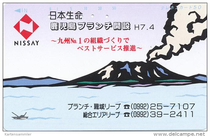 Japan Balken Telefonkarte -Vulkan * 390-904 * Japan Front Bar Phonecard - Volcans