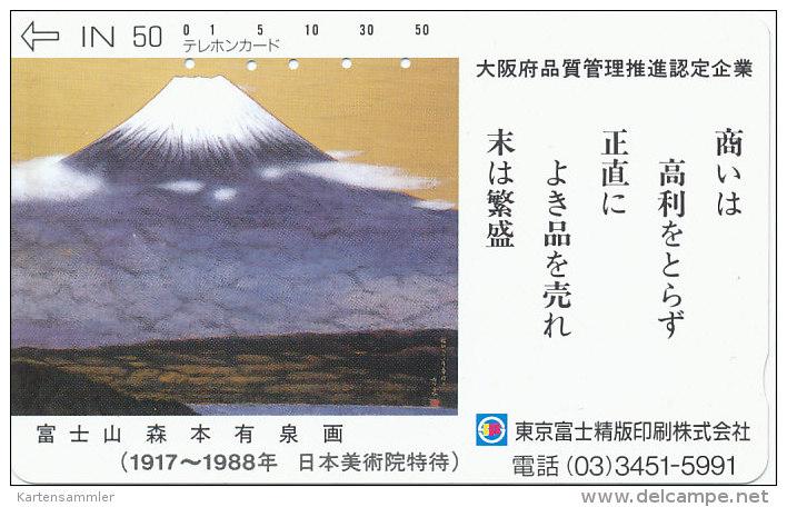 Japan  Telefonkarte -Vulkan *330-40669 * Japan Phonecard - Volcans
