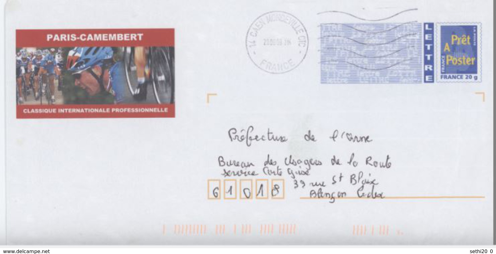 France PAP Bicycle Cyclisme Paris Camembert - Wielrennen