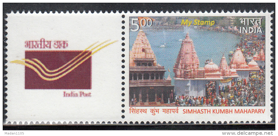 INDIA 2016, MY STAMP, Simhasth Kumbh Mahaparv, Religous Congregation, Ujjain (MP),  1 Value,  , Limited Issue   MNH(**) - Induismo