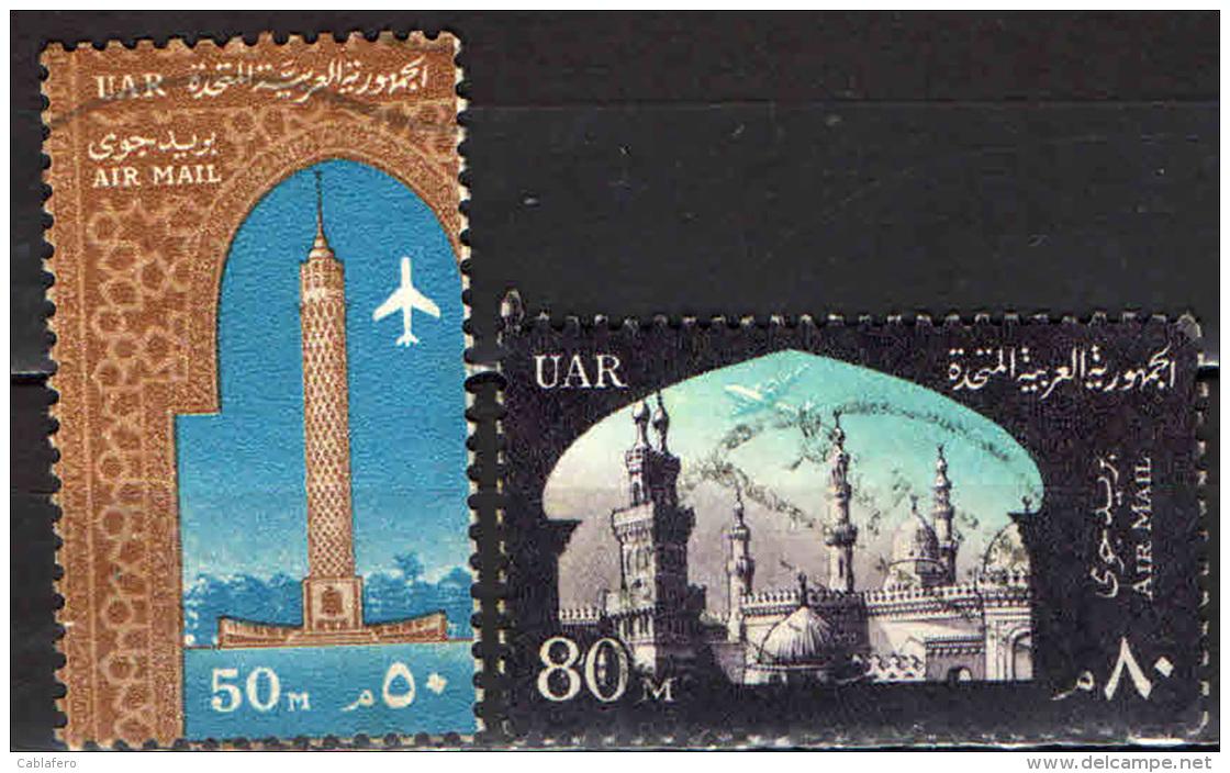 EGITTO - 1963 - TORRE DEL CAIRO E MOSCHEA EL AZHAR - USATI - Posta Aerea
