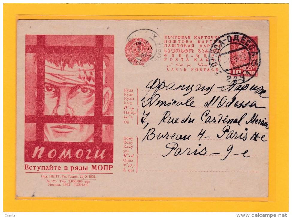 RUSSIE - PROPAGANDE - 1923-1991 - Carte Postale - Entier Postal 10 Kon Rouge 1932 - 1923-1991 URSS