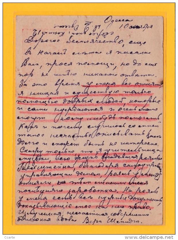RUSSIE - PROPAGANDE - 1923-1991 - Carte Postale - Entier Postal  10 Kon Rouge - 1923-1991 URSS