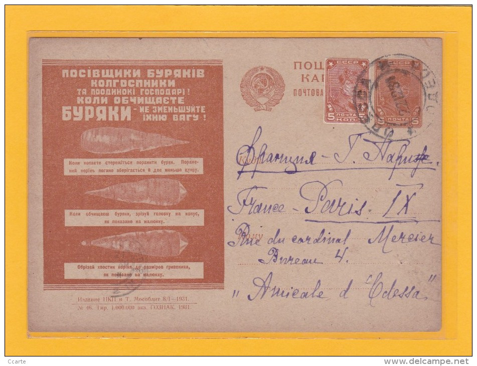 RUSSIE - PROPAGANDE - 1923-1991 - Carte Postale - Entier Postal  5 Kon Brun + 5 Kon Brun 1931 - 1923-1991 URSS