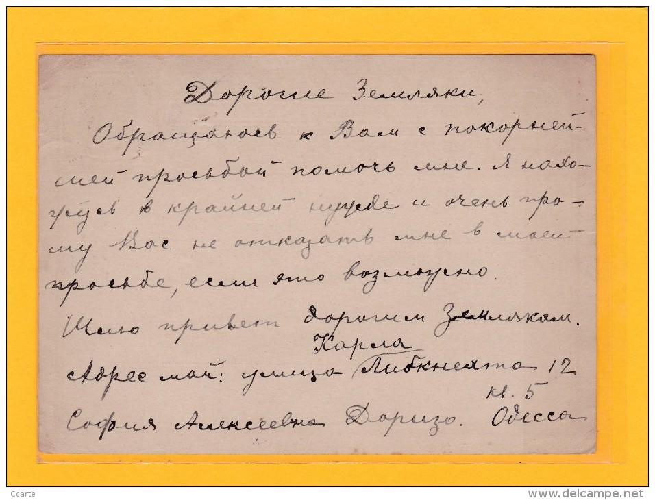 RUSSIE - 1923-1991 - ODESSA Vers PARIS - Carte Postale - Entier Postal  7 Kon Brun 1929 Cachet Bien Frappé - 1923-1991 URSS
