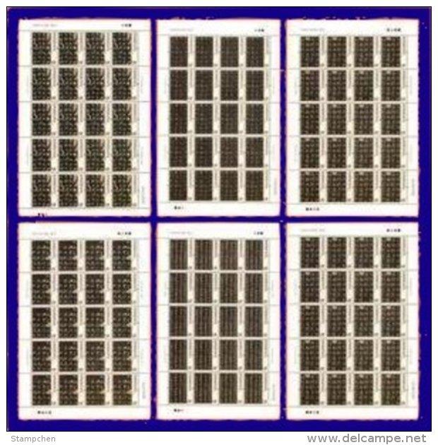 China 2007-30 Chinese Ancient Calligraphy Stamps Sheets Archeology - Blocks & Sheetlets