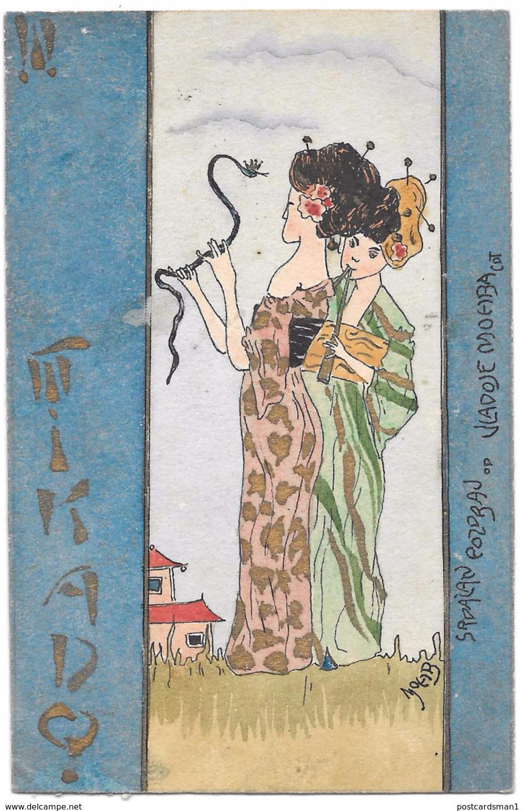 Art Nouveau RAPHAEL KIRCHNER? -  BOZZETTO DIPINTO A MANO ! - SAGGIO - Serie Mikado   - (unica Al Mondo) - Kirchner, Raphael