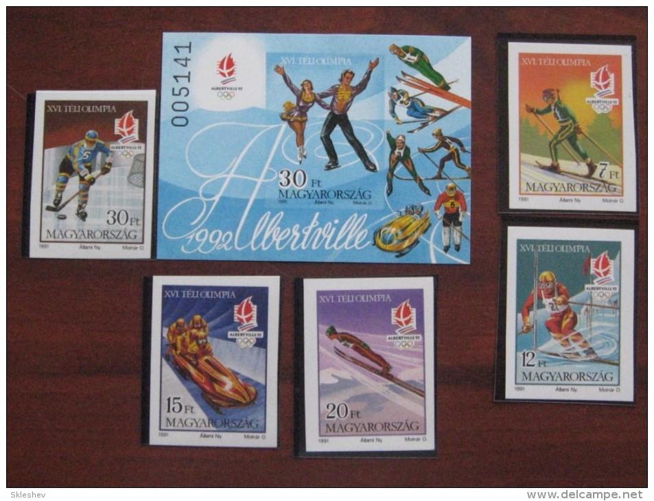 Hungary 1992 MNH Imperf - Hiver 1992: Albertville