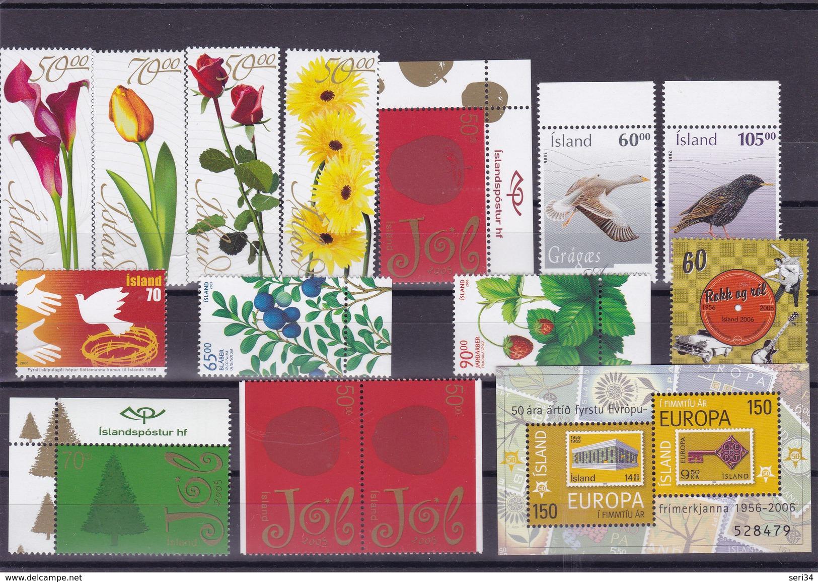 ISLANDE:: Y&T : Lot De 14 Timbres ** BF 40** - Collections, Lots & Séries