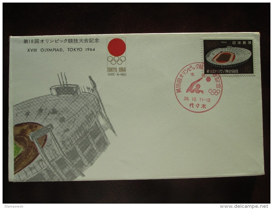 1964 Japan - Tokyo Summer Olympic Games - Special Postmark Cover (Water Polo) - 5 Of 20 - Summer 1964: Tokyo